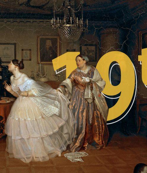 19-th century s fashion 7cb5b167cf6