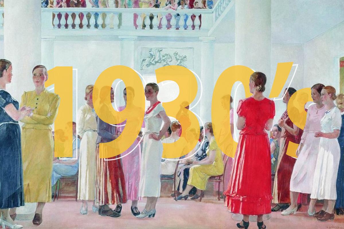 1930's of fashion