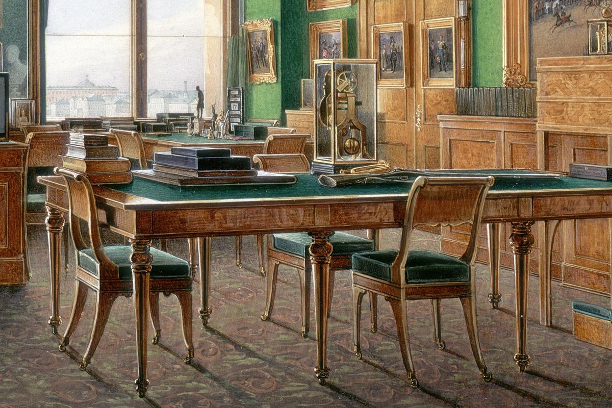 Watercolour by Edward Petrovich Hau
